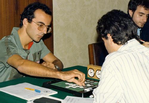 Biagio Privitera